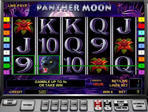 Игровой автомат Immortal Romance — Теперь доступен онлайн бесплатно